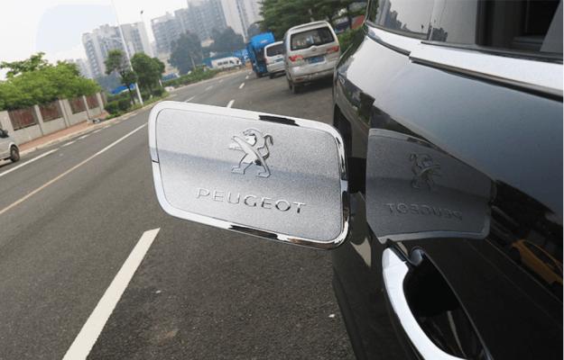 Ốp Nắp Bình Xăng xe Peugeot